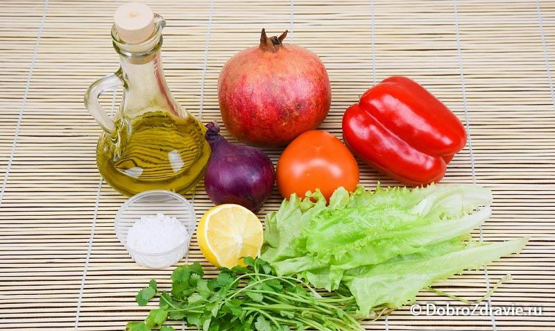 Салат с гранатом – вегетарианский рецепт приготовления с фото