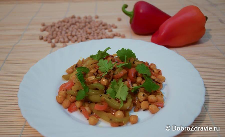 Жареный нут с овощами - рецепт приготовления с фото