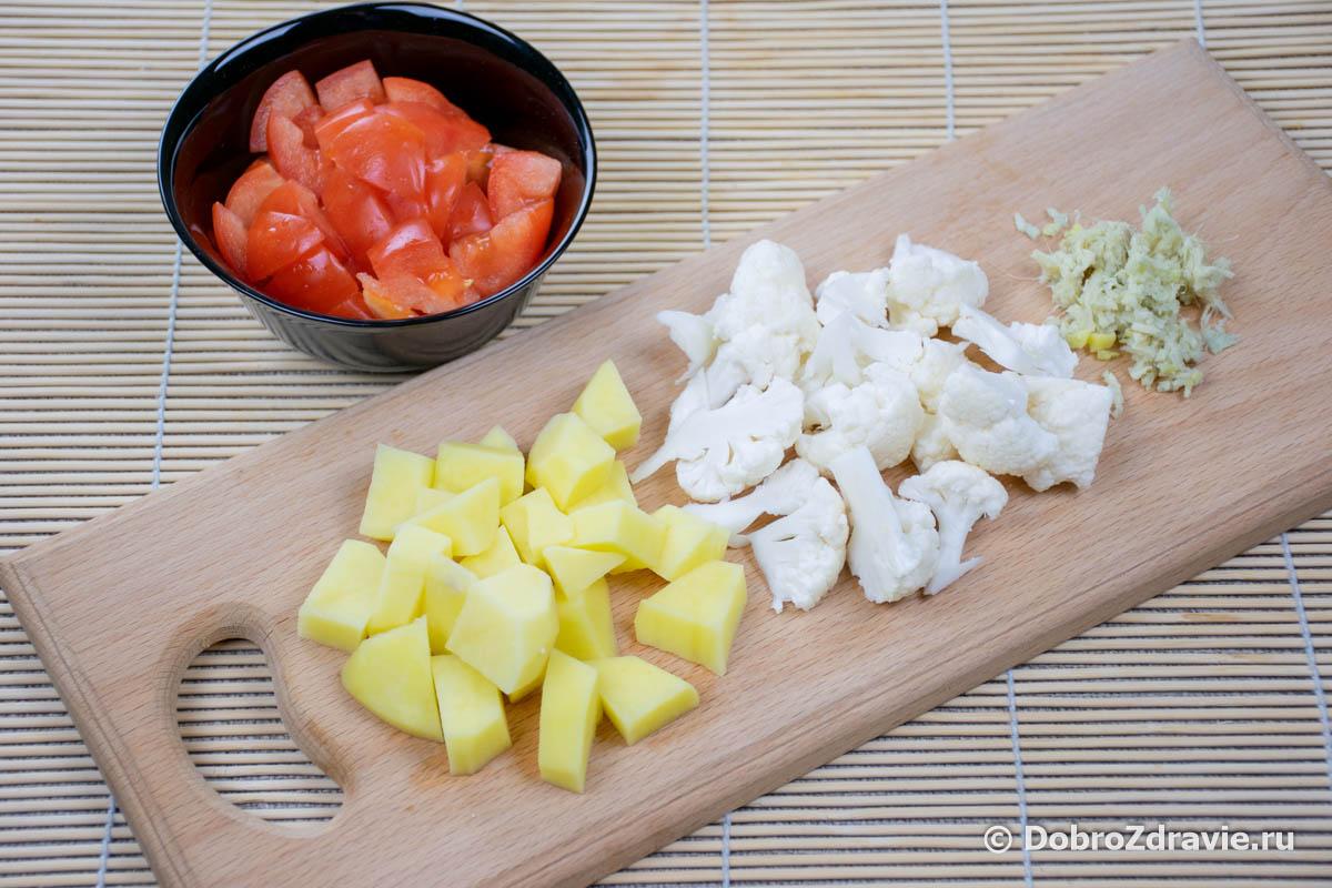 Сабджи (индийское овощное рагу) – вегетарианский пошаговый рецепт приготовления с фото