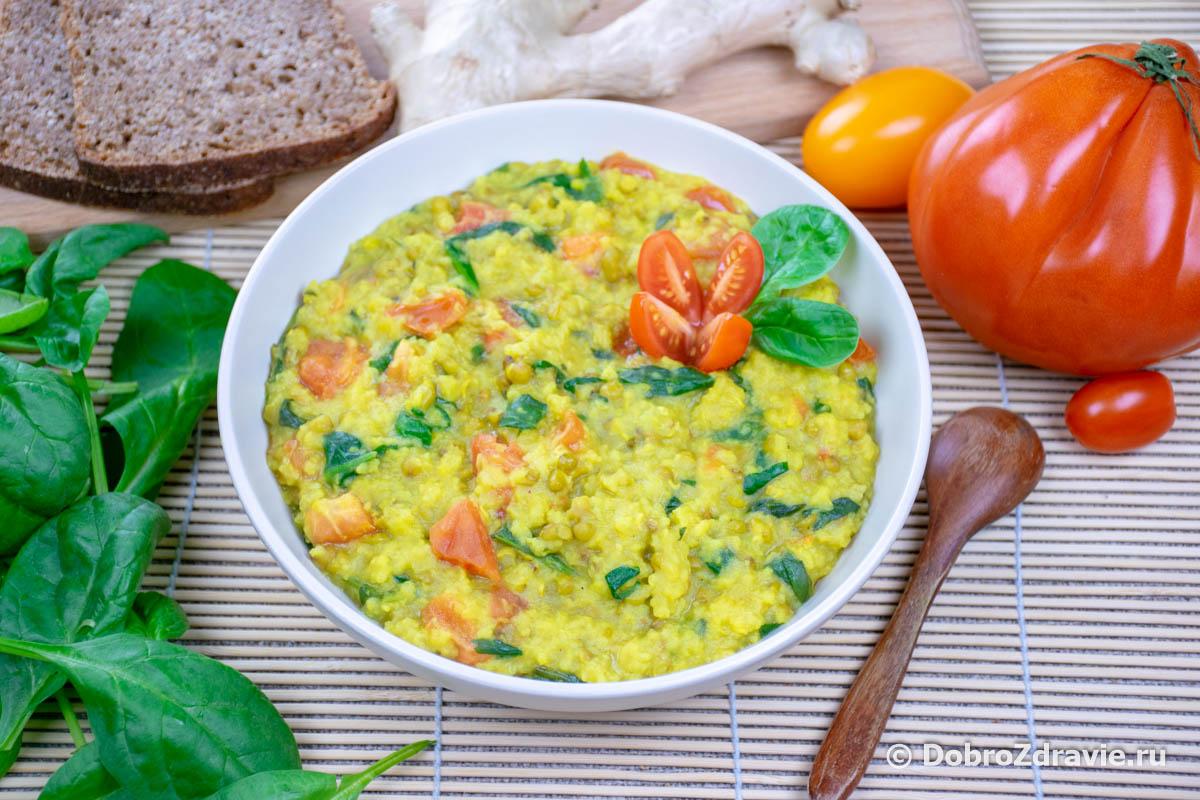 Гили кичри (кичари по Аюрведе) – индийский вегетарианский рецепт приготовления с фото