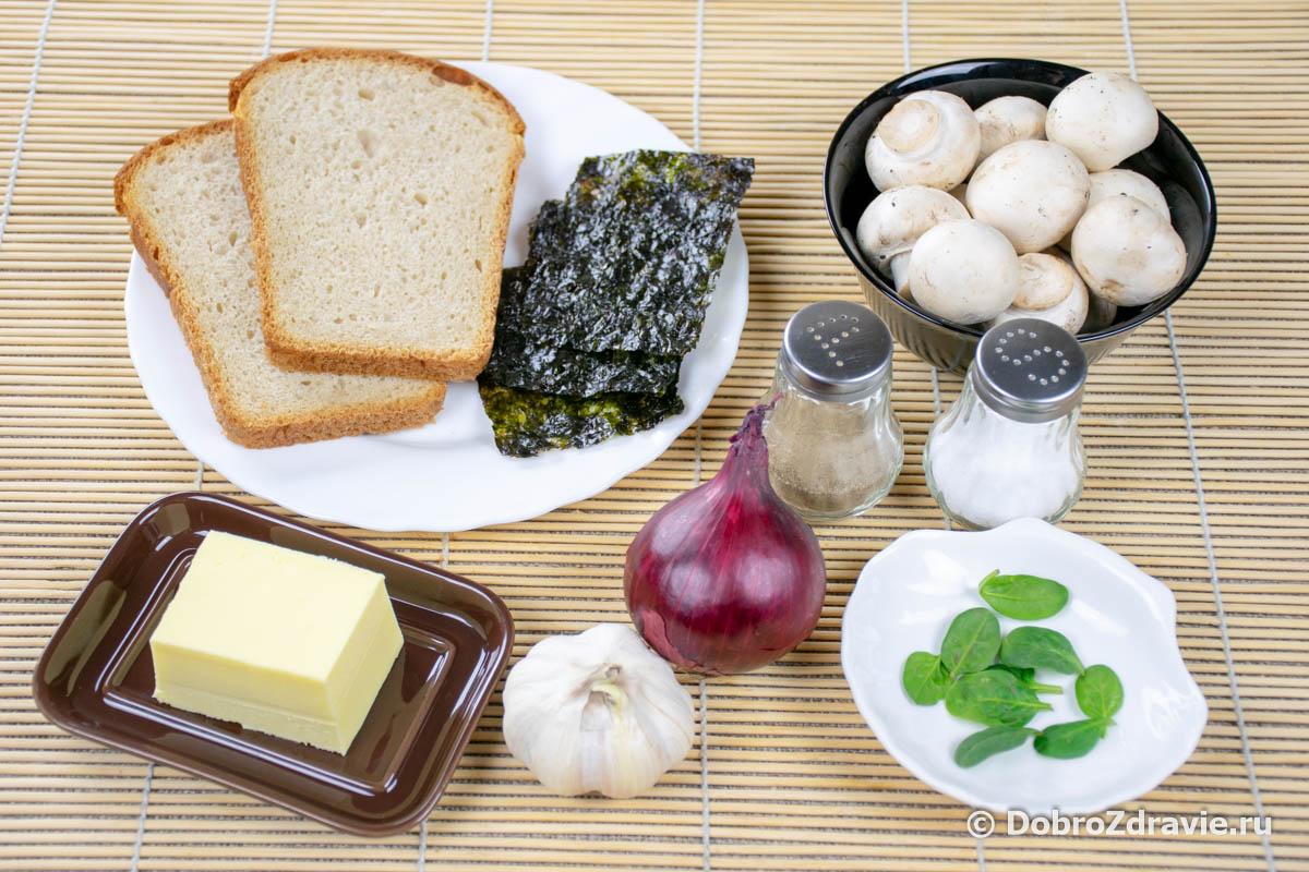 Тосты с грибным паштетом из шампиньонов и нори – вегетарианский пошаговый рецепт приготовления с фото