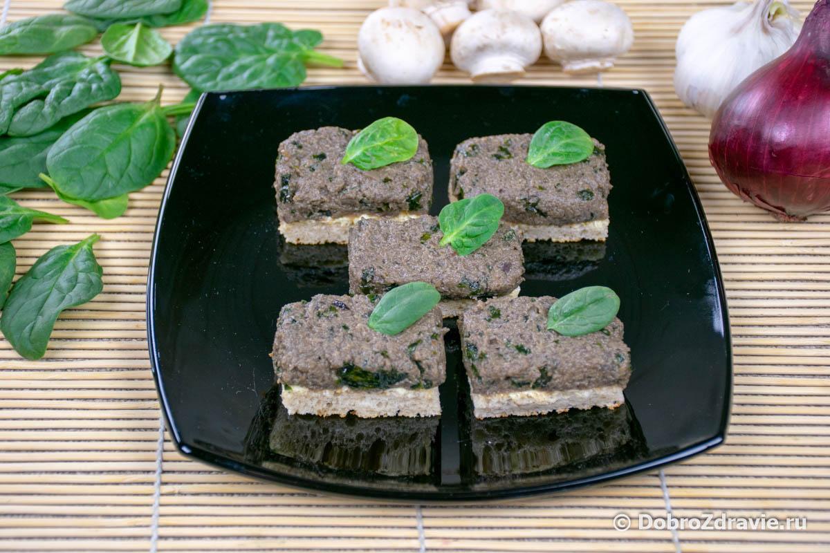 Грибной паштет из шампиньонов и нори – вегетарианский пошаговый рецепт приготовления с фото